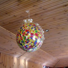 Взрыв-шар